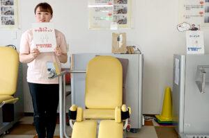 リハビリデイサービス施設「リハトレ専科西戸山公園」にあるマシン紹介3「歩行時の安定性が向上するヒップアブダクション」