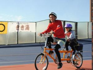 第3回スポーツひのまるキッズ自転車わっしょい!のお知らせ