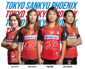 オンズがスポンサーとして応援している東京山九フェニックスの4選手が日本代表候補に選ばれ日本代表の活動も再開しました